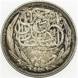 EGYPT: Hussein Kamel, Sultan, 1914-1917, AR 20 qirsh, 1916/AH1335. EF