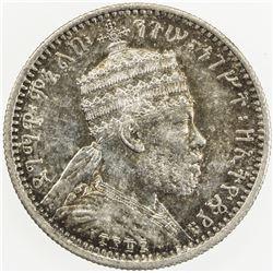 ETHIOPIA: Menelik II, 1889-1913, AR 1/8 birr, EE1887 (1894-5)-A. AU