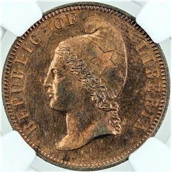 LIBERIA: pattern AE cent, 1890