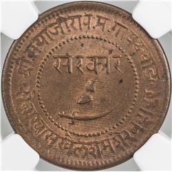BARODA: Sayaji Rao III, 1875-1938, AE paisa, VS1950. NGC MS64