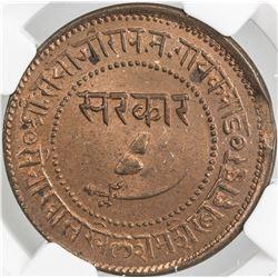 BARODA: Sayaji Rao III, 1875-1938, AE paisa, VS1959. NGC MS64