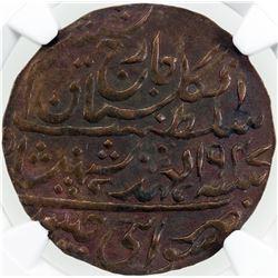 JAIPUR: Man Singh, 1922-1949, AE nazarana paisa, Sawai Jaipur, 1947 year 26. NGC AU55