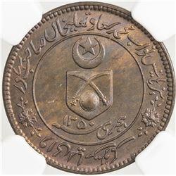 TONK: Muhammad Sa'adat Ali Khan, 1930-1949, AE pice, 1932/AH1350. NGC MS65