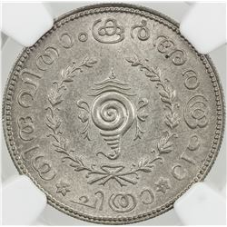 TRAVANCORE: Bala Rama Varma II, 1924-1949, AR chitra 1/2 rupee, ME1118 (1942). NGC MS64