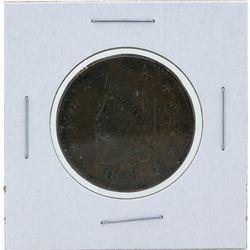1828 Matron Head Large Cent Coin