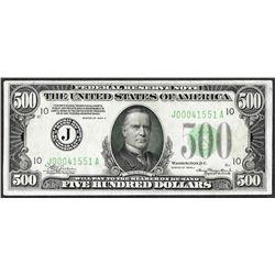 1934A $500 Federal Reserve Note Kansas City