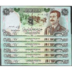 Lot of (6) Iraqi 25 Dinars Saddam Hussein Notes