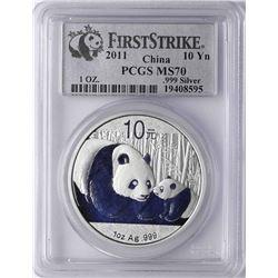 2011 China Silver Panda Coin PCGS MS70