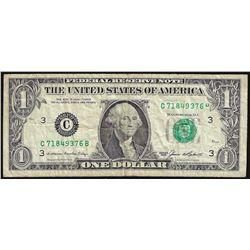 1985 $1 Federal Reserve Note Stuck Digit ERROR