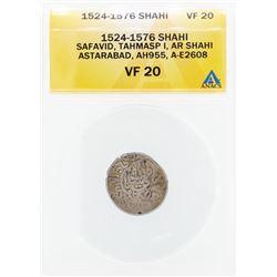 1524-1576 Shahi Safavid Tahmasp I AR Shahi Astarabad Coin ANACS VF20