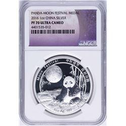 2016 1oz. China Silver Panda-Moon Festival Medal NGC PF70 Ultra Cameo