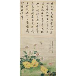 Li Shizhuo Chinese 1687-1770 Watercolor Scroll