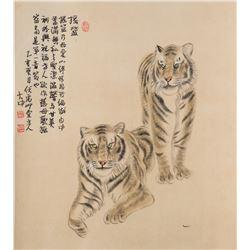 Feng Dazhong Chinese b.1949 Watercolor Tiger
