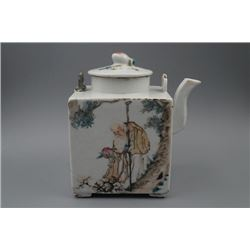 "A Light-Reddish-Purple ""Boys and Poem"" Loop-Handled Teapot."