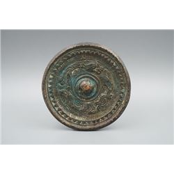 "A ""Three Dragon"" Pattern Bronze Mirror."