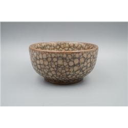 A Qing Dynasty Ge Glazed Bowl.