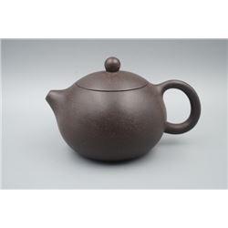 """A """"Xi Shi"""" Yixing Teapot with Certificate by Famous Zisha Artist-Li, Dengli."""