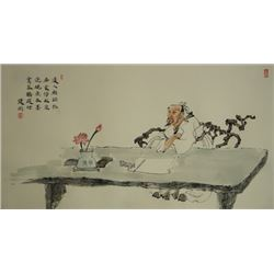 "A Chinese Ink Painting ""Wash Ink Stone and Drink Ink"" by Su,Jiangang."
