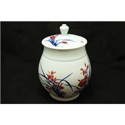 "A ""Jing De Zhen"" Blue-and-White Underglazed-Red ""Floral"" Jar and Cover."