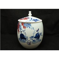 "A ""Jing De Zhen"" Blue-and-White Underglazed-Red ""Boys"" Jar and Cover."