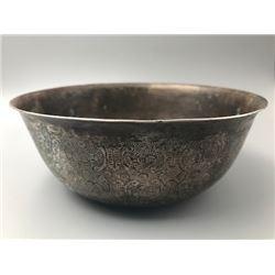 """A Qing Dynasty Old Silver Bowl, Bottom Mark """"xxx Fine Silver""""."""
