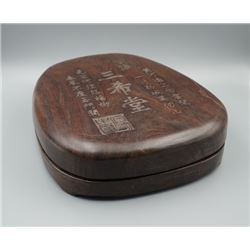 "A ""San Xi Tang"" Inkstone with Original Wood Box and Cover."