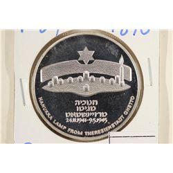 1984 ISRAEL SILVER PROOF 2 SHEQALIM .7870 OZ. ASW