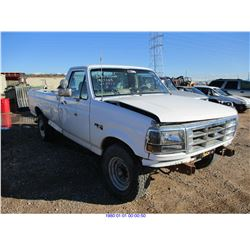 1995 - FORD F250