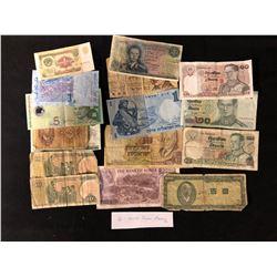 WORLD PAPER MONEY LOT