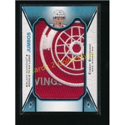 17-18 Black Diamond RC Logo Evgeny Svechnikov