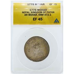 1775 Nepal Mohar Kingdom of Patan Coin ANACS EF45