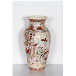 Chinese, Men Reading in Robes, Porcelain Vase