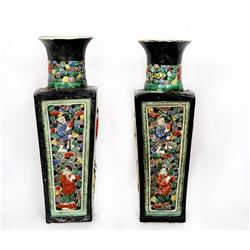 Chinese, Man with Cane and Man with Sword, Pair of Porcelain Vases