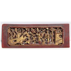 Chinese, Gilded Wood Relief 2, Handcarved Gilt Wood Relief