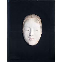 Japanese, Noh Maiden - Woman Smiling, Ceramic Mask