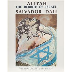 Salvador Dali, Aliyah, Rebirth of Israel / Gallery of Modern Art, Poster
