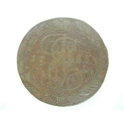 1765 Russian 5 Kopeks Coin 'Catherine The Great'