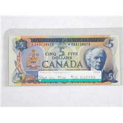 Bank of Canada 1972 $5.00 UNC *Replacement (CA).