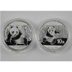 Lot (2) 2014 and 2015 Panda 10 YN Coin, Shenzhen M