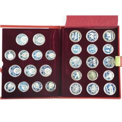 28pc Complete Set Russia 1980 Olympic Coins, Origi