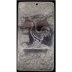 Chinese Calendar Year of the Rooster Silver Bar