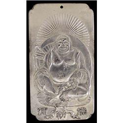 Antique Chinese Laughing Buddha Silver Bullion Bar