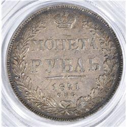 1841 RUSSIA 1 RUBLE XF+