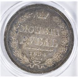 1854 RUSSIA 1 RUBLE XF/AU SOME MARKS