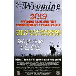 2019 Commissioner's License Raffle