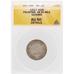 1927 Palestine AR 50 Mils Coin ANACS AU50 Details