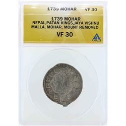 1739 Nepal Patan Kings Mohar Coin ANACS VF30