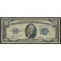 1934 $10 Ten Dollar Silver Certificate Bank Note