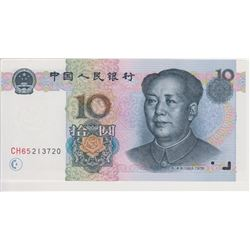 PAPER CURRENCY, P.R. CHINA 1 - 10 & 1 - 20 YUAN NOTE