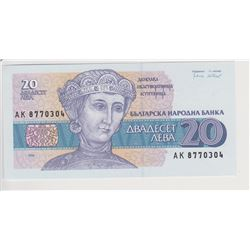 PAPER CURRENCY BULGARIA 3 BILLS